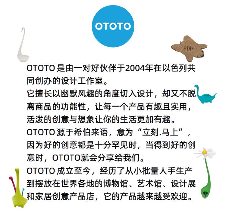 Ototo Design 怪兽沥水篮-1