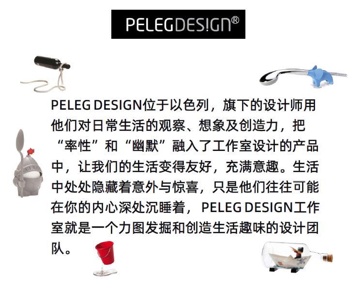 Peleg Design 小女生磁性钥匙架-1