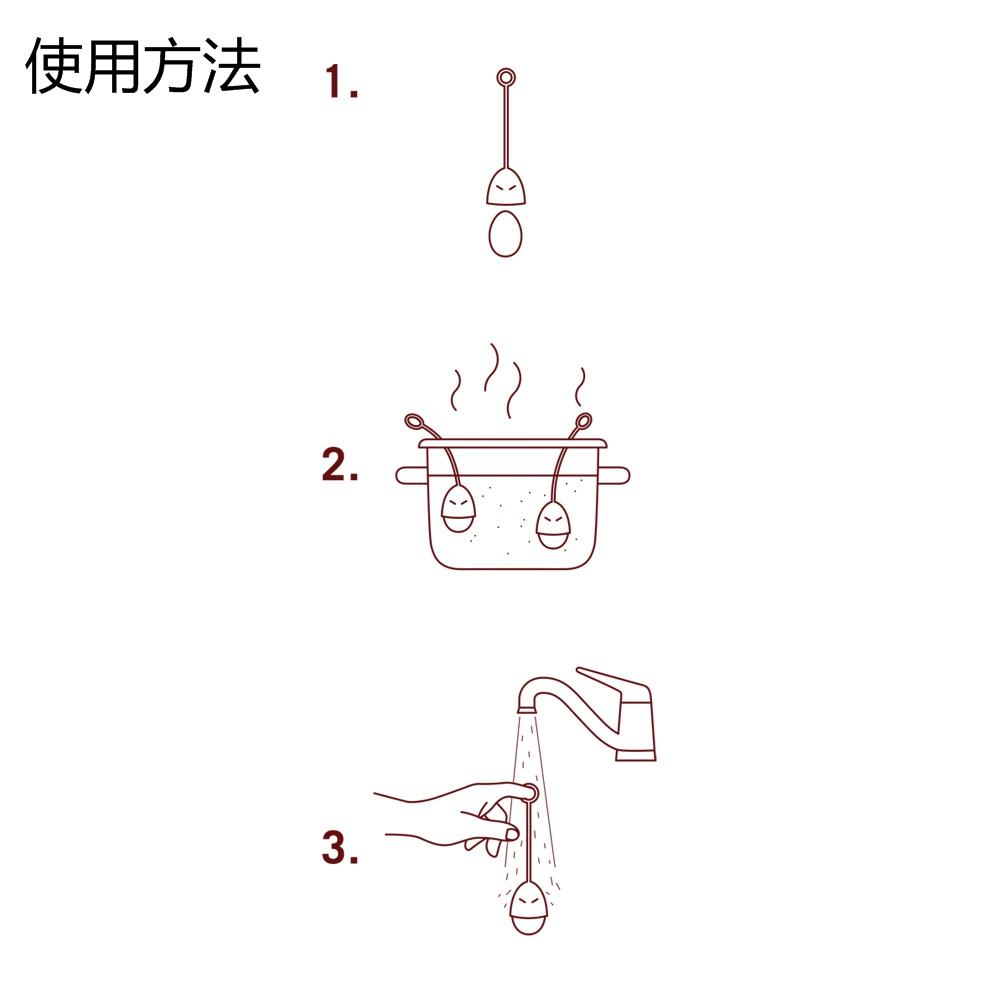 忍者煮鸡蛋冷却挂钩