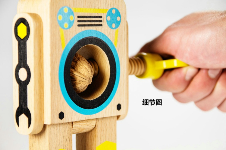 robot-nut-cracker-9