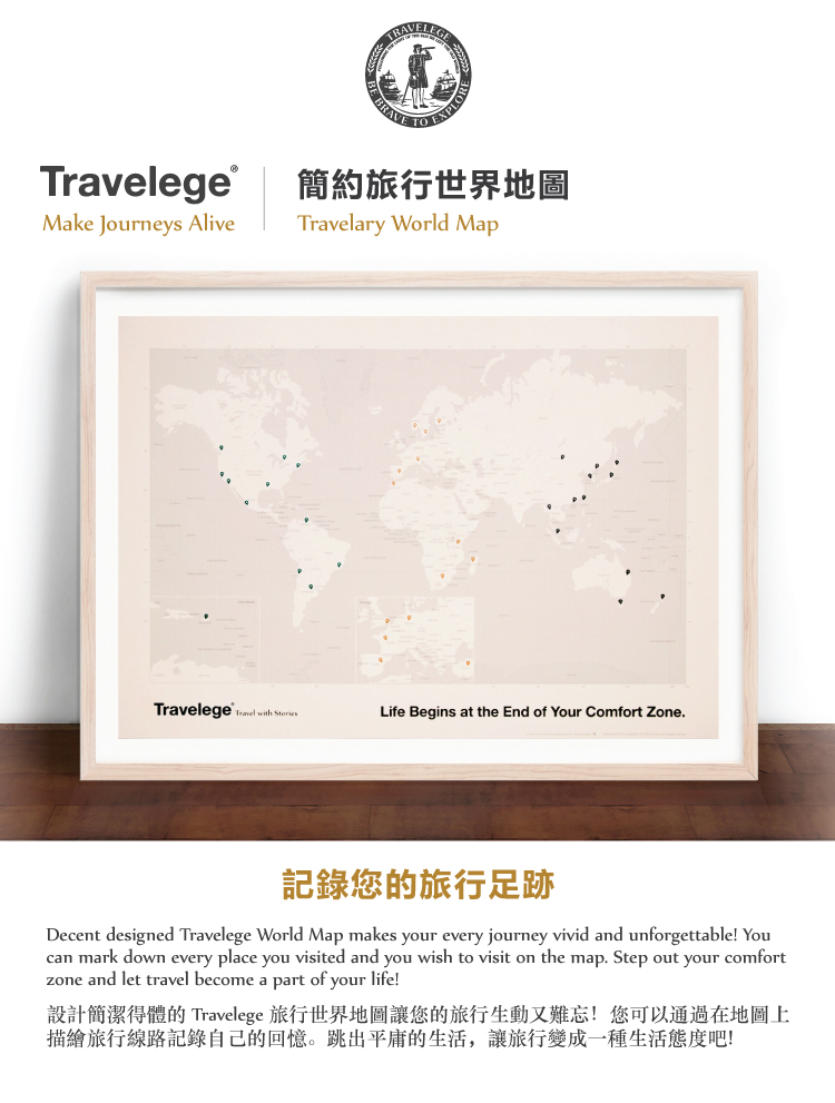 travelege-map-3