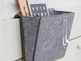 Kikkerland 床边书袋/Large Felt Bedside Caddy